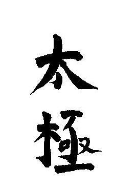 karakter Tai Chi